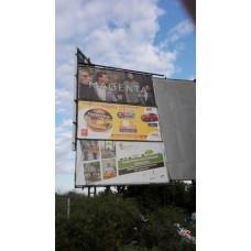Mega reklámtábla-2020.július